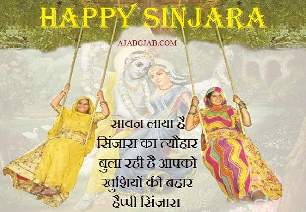 Happy Sinjara Shayari
