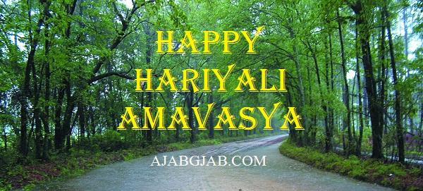 Hariyali Amavasya Hd Image For Desktop