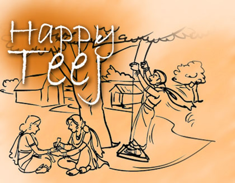 Hariyali Teej Hd Greetings For Mobile