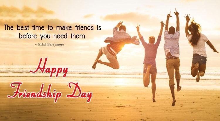 Friendship Day Whatsapp Dp Pics