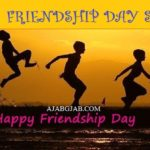 Top 100 Friendship Day Shayari