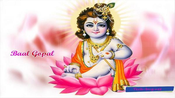 Bal Gopal Hd Greetings For Mobile