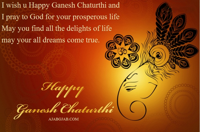 Ganesh Chaturthi Messages In English