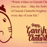 Ganesh Chaturthi Status In English