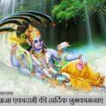 Happy Aja Ekadashi Images