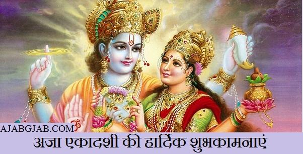 Happy Aja Ekadashi Wallpaper