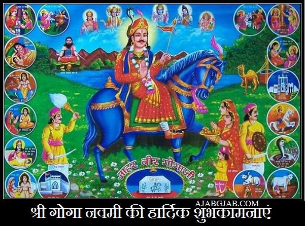Happy Goga Navami Hd Greetings