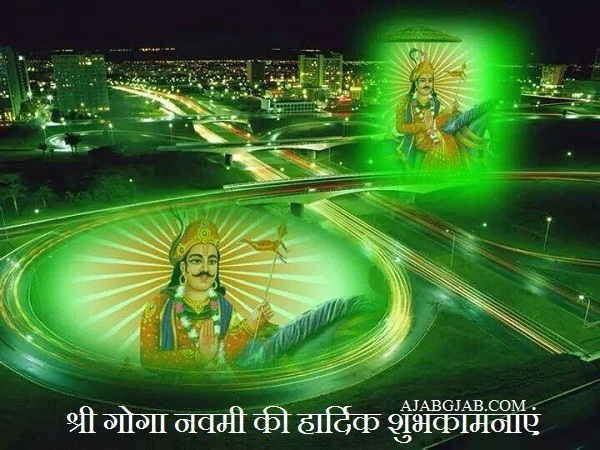 Happy Goga Navami Hd Images For Mobile