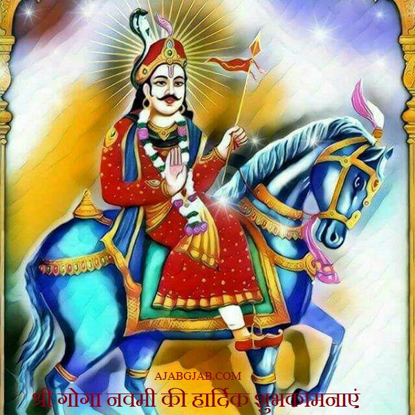 Happy Goga Navami Hd Photos For WhatsApp