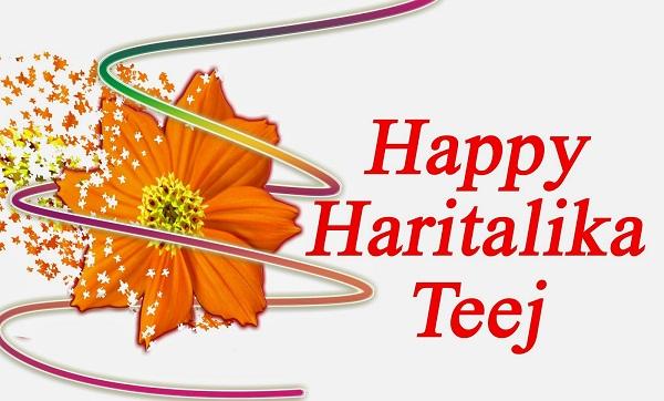 Happy Hartalika Teej Greetings For Facebook