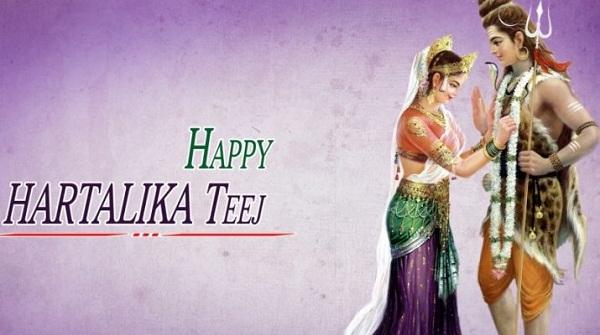 Happy Hartalika Teej Images For WhatsApp