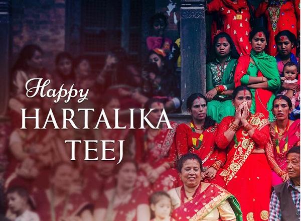 Happy Hartalika Teej Photos For Mobile