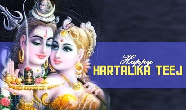 Happy Hartalika Teej Pics For WhatsApp