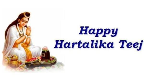 Happy Hartalika Teej Wallpaper Free Download