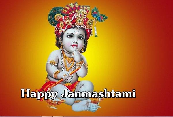 Happy Janmashtmi Hd Greetings For Mobile