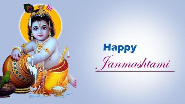 Shri Krishna Janmashtami 2019 Hd Pics