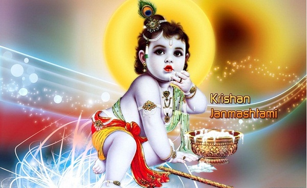 Happy Janmashtami Facebook Dp Pics