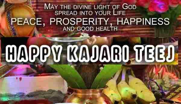 Happy Kajali Teej Pics