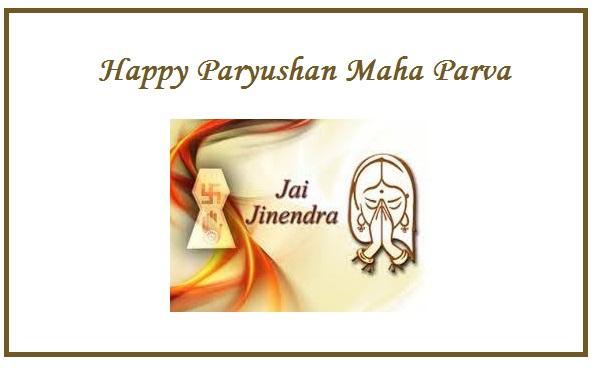 Happy Paryushan Hd Images For Mobile
