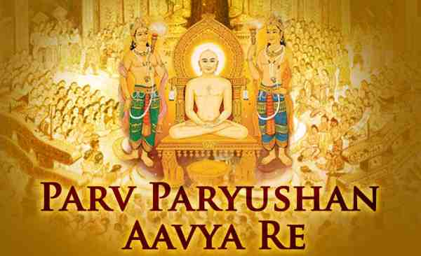 Happy Paryushan Hd Photos Free Download