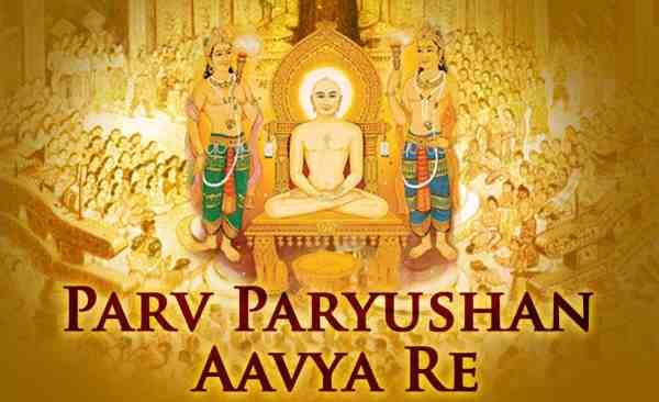 Happy Paryushan Hd Photos Free Download
