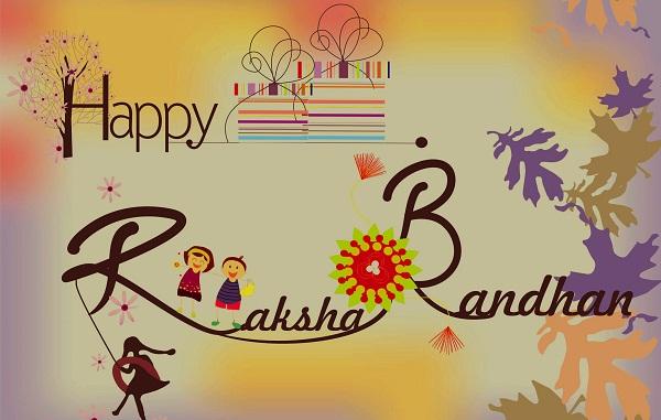 Raksha Bandhan WhatsApp Dp Photos