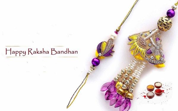 Raksha Bandhan WhatsApp Dp Greetings