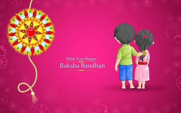 Raksha Bandhan Facebook Dp Images