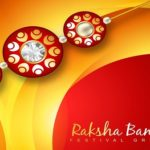 Raksha Bandhan WhatsApp Dp Images