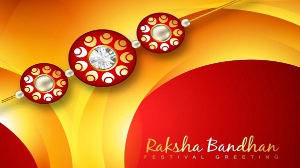 Raksha Bandhan WhatsApp Dp Images