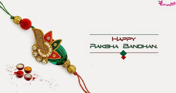 Happy Raksha Bandhan Hd Greetings Free Download