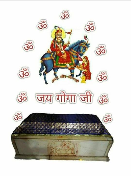 Jaharveer Goga ji Hd Greetings For Mobile