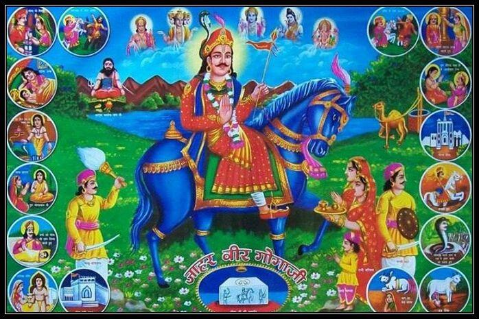 Jaharveer Goga ji Hd Images Free Download