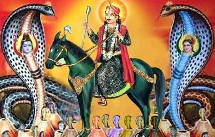 Jaharveer Goga ji Hd Pics For Mobile