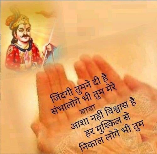 Jaharveer Goga ji Hd Pics Free Download