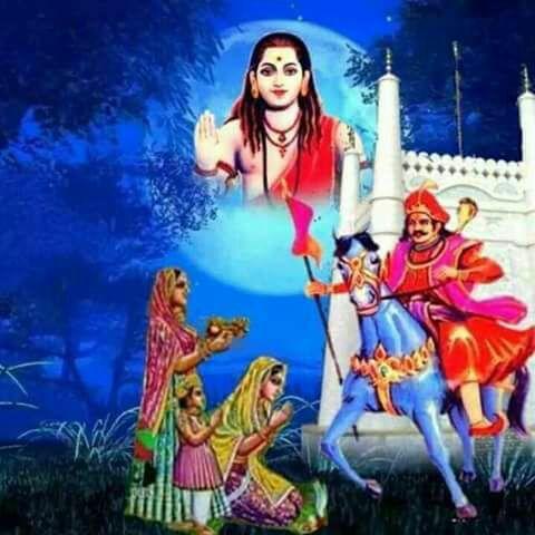 Jaharveer Goga ji Hd Wallpaper
