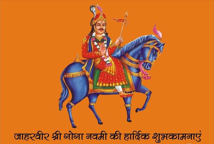Jaharveer Goga ji Images