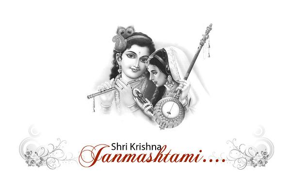 Latest Happy Janmashtmi Hd Greetings