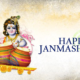 Happy Janmashtami WhatsApp Dp Images