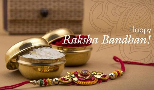 Rakhi Facebook Dp Images