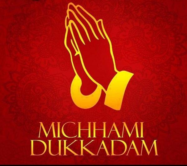 Micchami Dukkadam Hd Greetings For WhatsApp