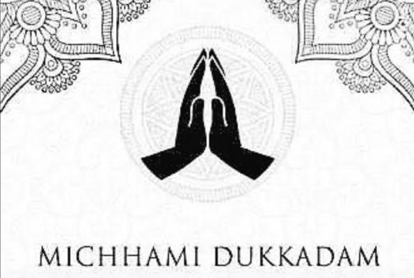 Micchami Dukkadam Hd Greetings