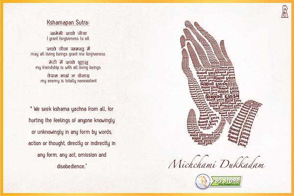 Micchami Dukkadam Hd Images For WhatsApp