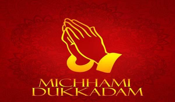 Micchami Dukkadam Hd Images Free Download