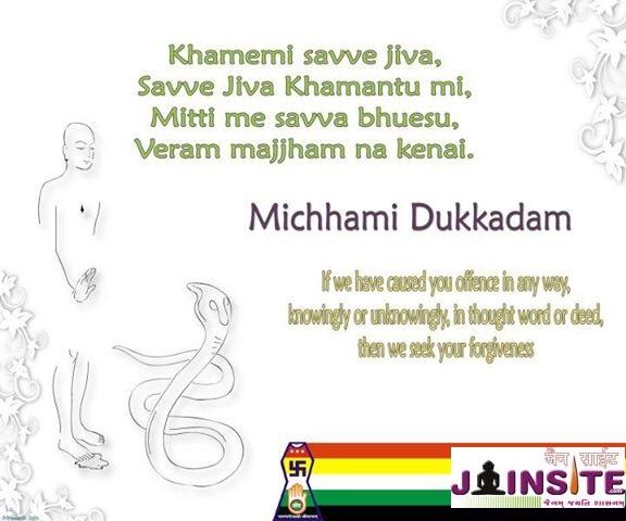 Micchami Dukkadam Hd Photos For WhatsApp