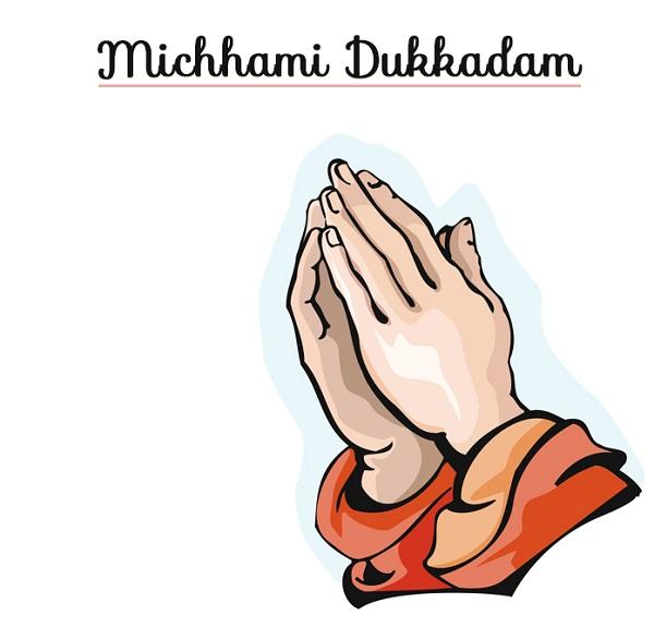 Micchami Dukkadam Hd Wallpaper For WhatsApp