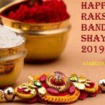 Raksha Bandhan 2019 Shayari