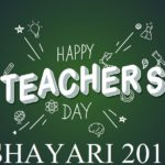 Teachers Day Shayari 2019