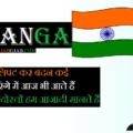 Tiranga Status Images