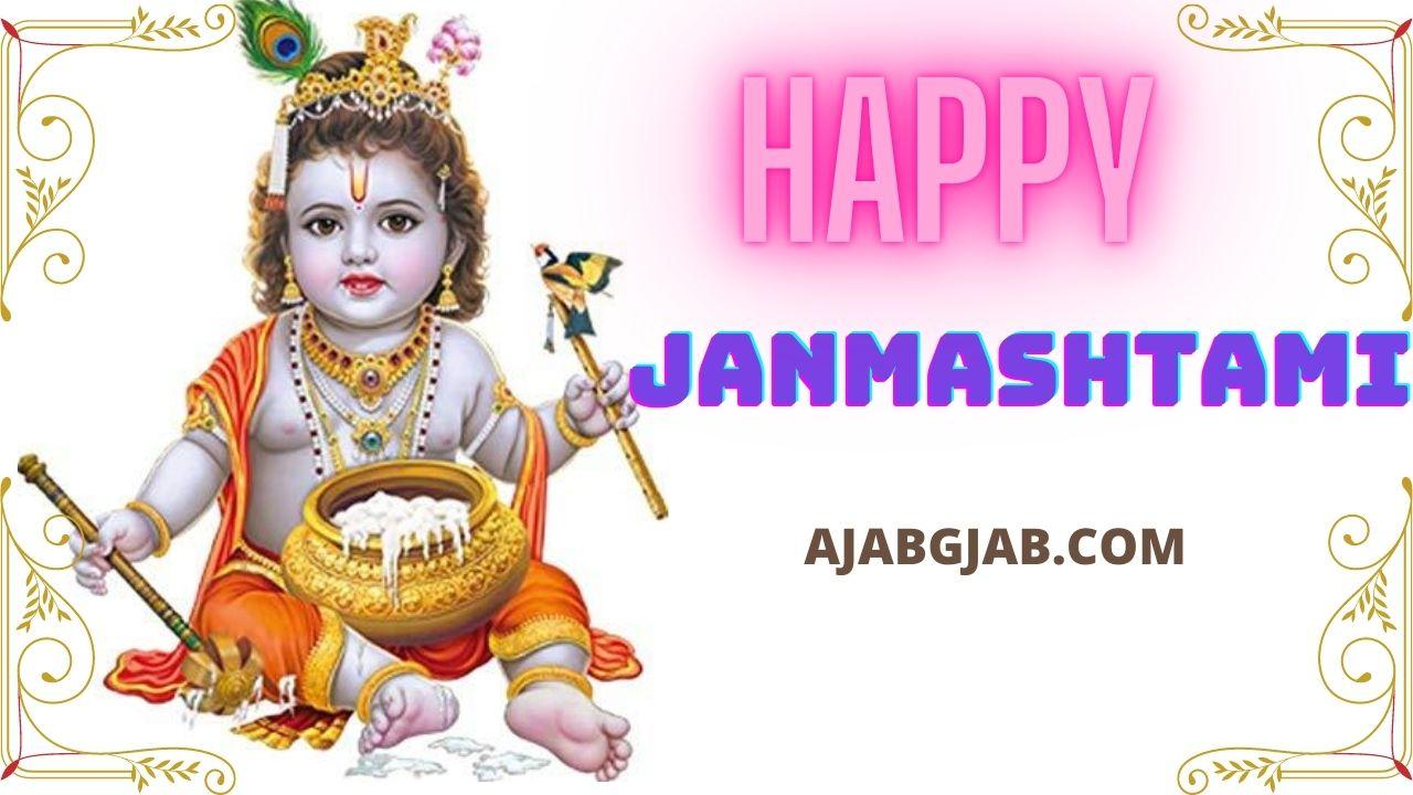 Janmashtmi Wishes In Hindi